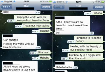 Screen shot 2013-02-10 at 12.20.53 PM
